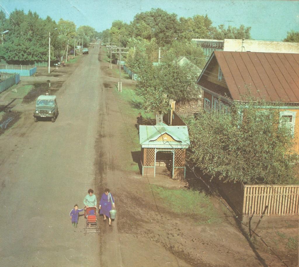 Каралачук